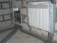 Проектирование системы отопления в Днепропетровске и области. С выездом на дом 8