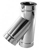 Тройник 45 с теплоизоляцией нерж/оц Версия Люкс толщина 1 мм D 100-300 мм