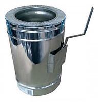 Регулятор тяги с теплоизоляцией нерж/нерж Версия Люкс толщина 1 мм D 100-300 мм