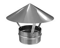 Грибок с теплоизоляцией нерж/нерж Версия Люкс толщина 0.6 мм D 100-300 мм