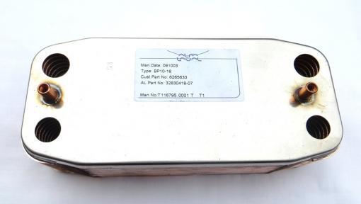 Теплообменник вторичный газового котла  Ariston UNO 24 MI, 24 FFI. 12пластин код: 995945