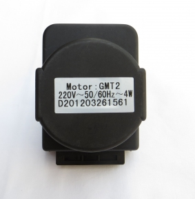 Электропривод трехходового клапана Termal DTd24110051